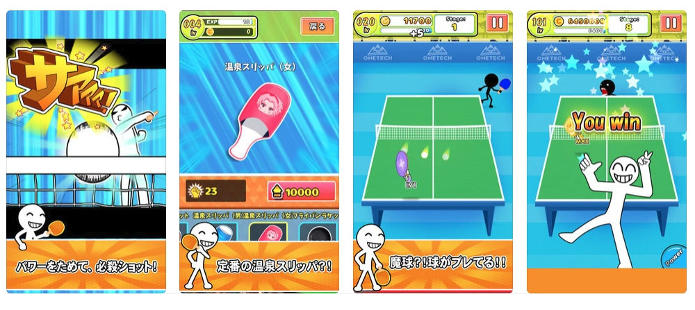Table tenis game by Onetech Asia