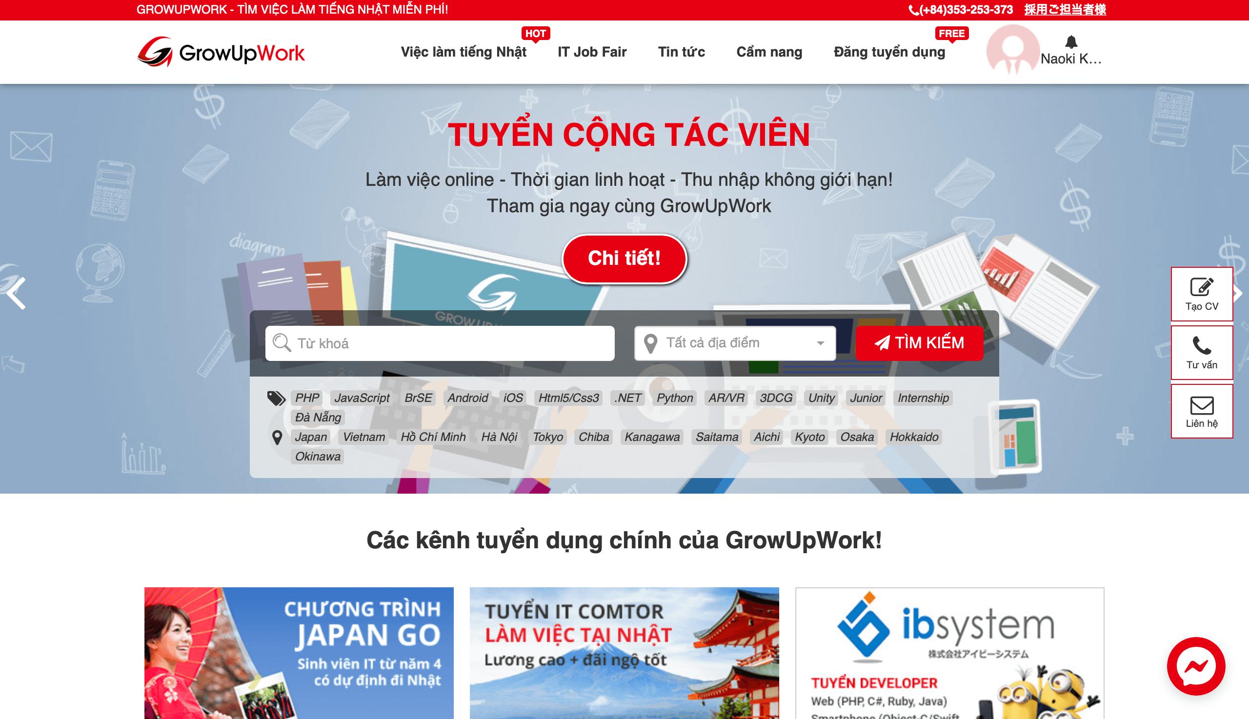 外国人エンジニアと企業の求人WEBサイトの制作