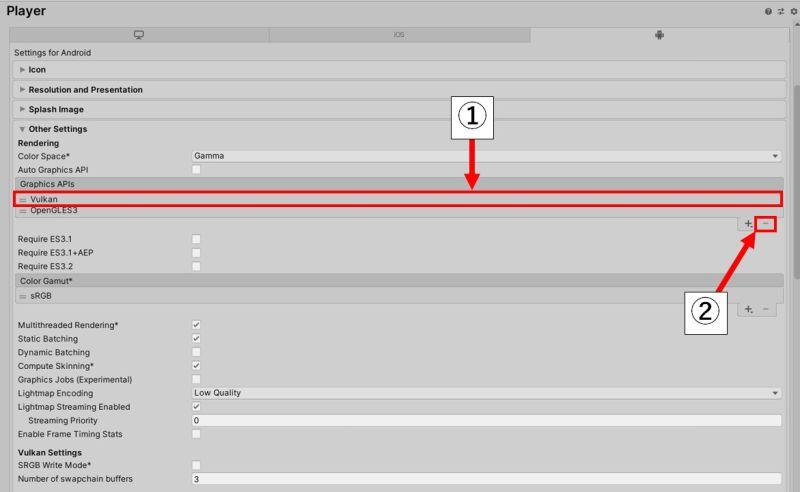 Player」の「Other Settings」を選択し、「Graphics APIs」の「Vulkan」を選択する