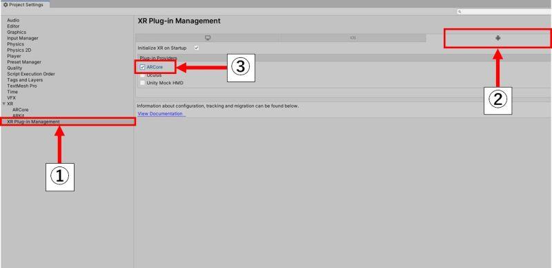 画面が「XR Plug-in Management」
