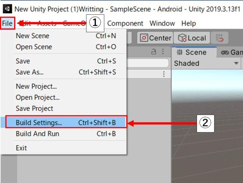 「File」の中の「Build Settings」を選択する