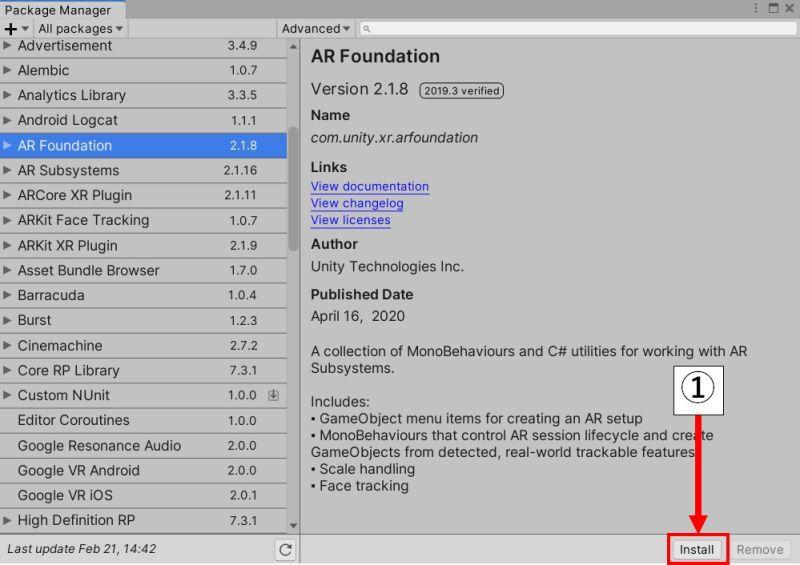 「AR Foundation」を選択したら、右下の「Install」ボタンを押す