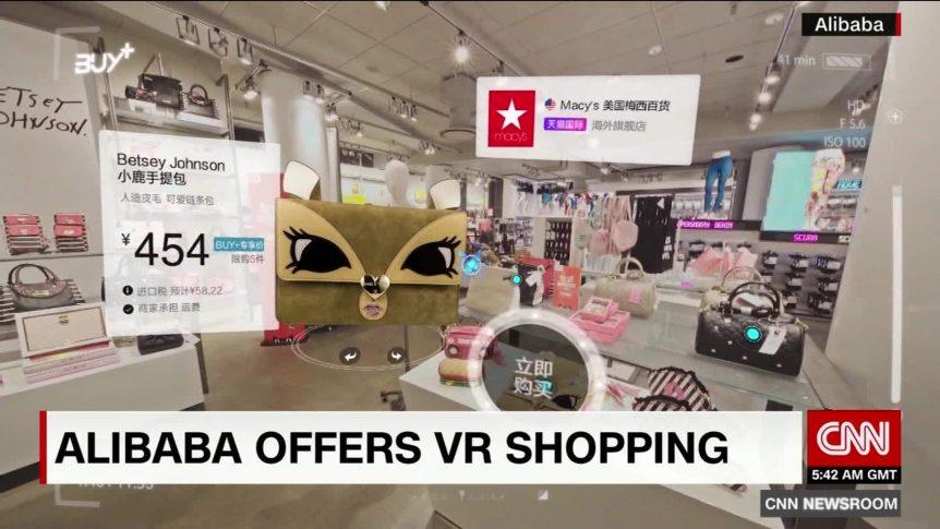 アリババがVRショッピング機能をリリース、 日本の薬局に「行く」ことも可能