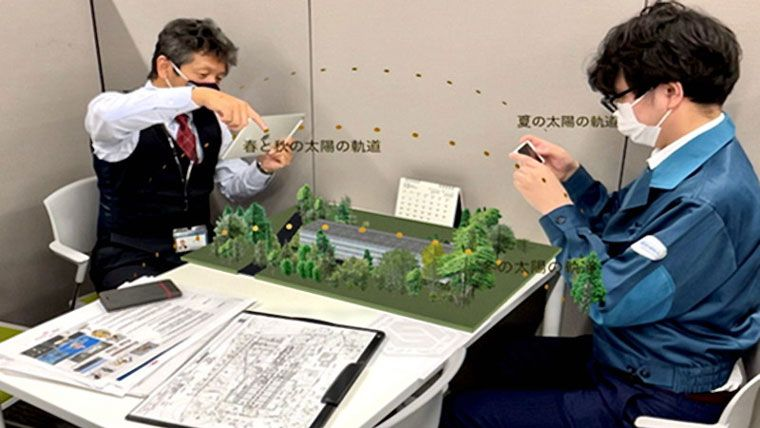 参考:デジタルクロス「飛島建設、建設現場の生産性向上にAR/MR.技術を活用へ」