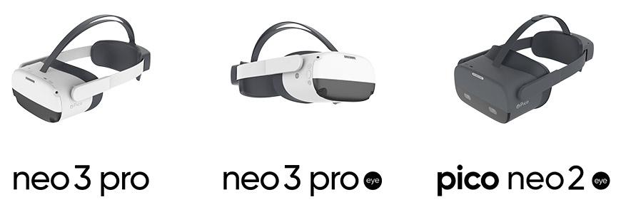 Pico Neo 2からの変更点として、Pico Neo 3では光学式コントローラーが採用されている点も特徴です。