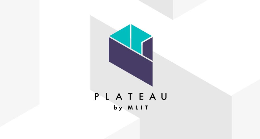 国土交通省が発表したProject Plateauとは何か
