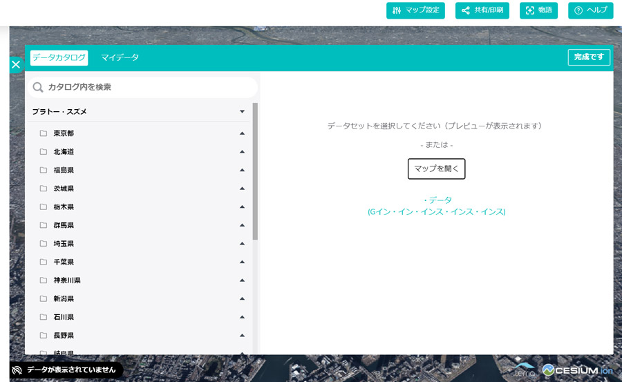 東京都23区のデータは