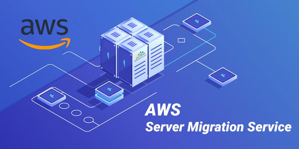 AWS Server Migration Serviceとは?