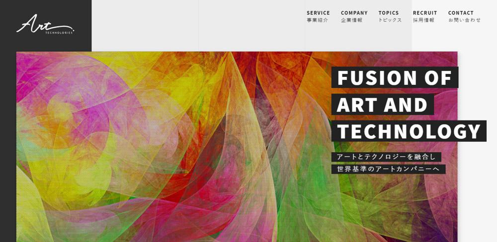 art-technologies-ARスタートアップ企業の例