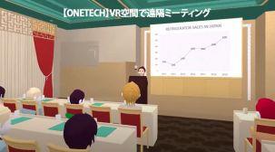 Oculus Quest/ブラウザ対応でVR会議、VRオフィスシステムをバージョンアップ