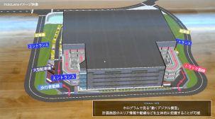 建設予定の倉庫を3Dホログラムで表示。HoloLens2(ホロレンズ)プレゼン用MRアプリ開発